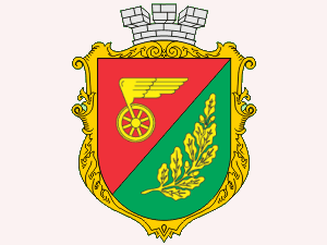 Coat_of_Arms_of_Znamyanka-compressor